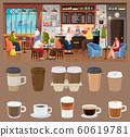 Cafe Interior, People Drink Coffee, Paper Cups 60619781