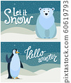 Winter Greeting Postcard Bear and Penguin Vector 60619793