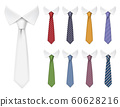 Men ties. Fabric clothes items for male wardrobe elegant style ties different colors and textures vector realistic mockup collection 60628216