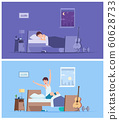 Wake up man. Joyful happy morning sleeping male person stretching in bad sitting on mattress vector peaceful characters 60628733