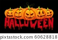 Halloween banner. Vector halloween pumpkin with funny faces. Party background 60628818