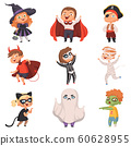 Halloween costumes. Kids scary at party trick or treat vampire zombie witch vector characters 60628955