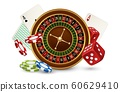 Casino vector concept. Casino roulette, chips, dice and cards isolated on white background 60629410