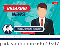 Tv news background. Sport television anchor in studio breaking news bars vector broadcasting 60629507