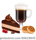 Dessert with coffee isolated on white background. Realistic chocolate cake, bisquits, cherry and latte vector illustration 60629645