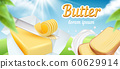 Butter. Advertizing package of daily breakfast food creamy milk butter margarine curls delicious product vector placard template 60629914