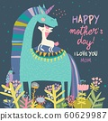 Cute Small Unicorn with Mom . Mothers Day 60629987
