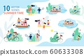 Family Summer Vacation Time Scenes Flat Vector Set 60633308