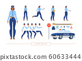 Policewoman Character Constructor Flat Vector Set 60633444