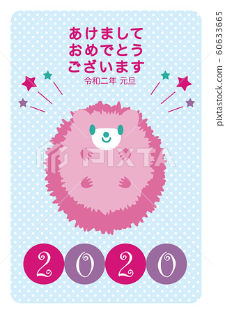 Hedgehog New Year's card 2020 Child year Vertical 60633665
