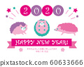 Hedgehog New Year's card 2020 Child year Horizontal White background 60633666