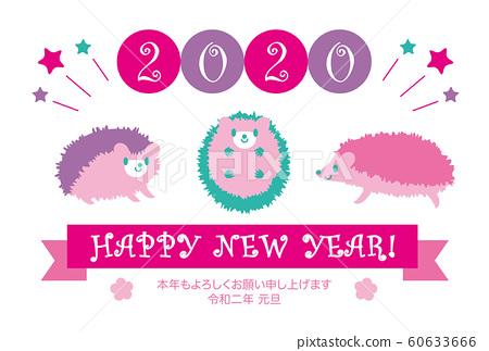 刺猬新年賀卡2020兒童年水平白色背景 60633666