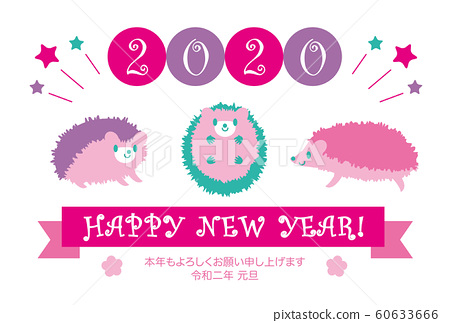Hedgehog New Year's card 2020 Child year Horizontal White background 60633666