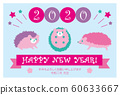 Hedgehog New Year's Card 2020 Child Year Horizontal Light Blue Background 60633667