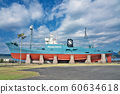 [捕鯨者第一大丸展覽館]和歌山市東田郡太極町太極 60634618