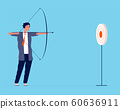 Business target. Businessmen manager investor shooting with bow and arrow focus target business concept vector flat 60636911