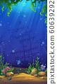 Mahjong fish world vector background of the 60639292