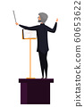 Conducting man with notes flat illustration 60653622