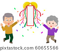 노리개 축하 노인 남녀 일러스트 60655566