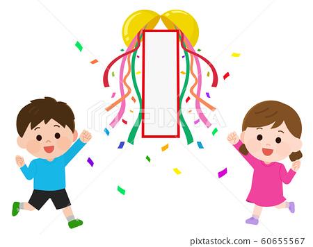 Kusudama慶祝,男女兒童插畫 60655567