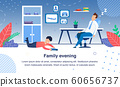Family Evening Routine and Leisure Vector Banner 60656737