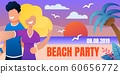 Advertising Landing Web Page Banner Beach Party 60656772