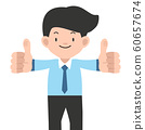 businessman  standing with big thumbs up vector 60657674