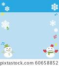 눈사람과 눈송이 (레 쿠탄 구루 배너 버전) 60658852