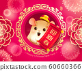 Happy Chinese New Year 2020. Year of the rat. 60660366