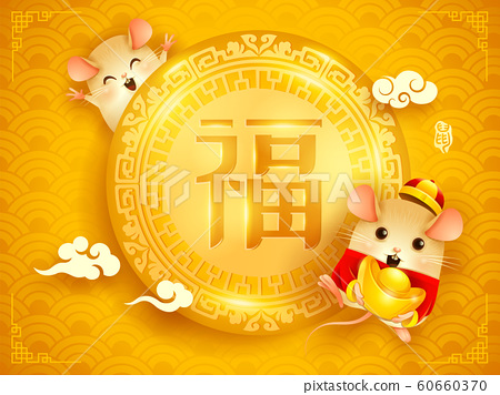 Cartoon character of Chinese zodiac rats and greeting sign. 60660370