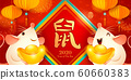 Happy Chinese New Year 2020. Year of the rat. 60660383