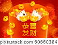 Cartoon character of Chinese zodiac rats in red packet full of golds and money.  60660384