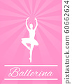 ballerina silhouette on simple pink background 60662624