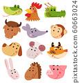 Chinese Animal Zodiac 60663024
