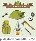 Camping set 60665251