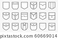 Patch pocket. Uniform clothes pockets patches with seam, patched denim pocket line icon vector set 60669014