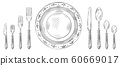 Vintage table setting. Hand drawn dinner knife, sketch plate and engraving cutlery. Restaurant fork and spoon vector illustration set 60669017