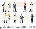 Business people holding banner. Businessman hold empty poster, office workers presentation signboard sign vector illustration set 60669038