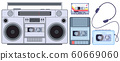 Retro tape player. Vintage cassette music players, old sound recorder and audio cassettes vector illustration set 60669060