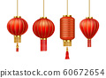 Realistic Chinese New Year red paper lanterns 60672654