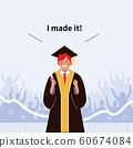 戴著學士帽的畢業生在歡呼的人群面前笑,為他們的成就感到高興。 60674084