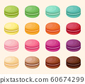 vector collection of colored french macarons with different flavors 60674299
