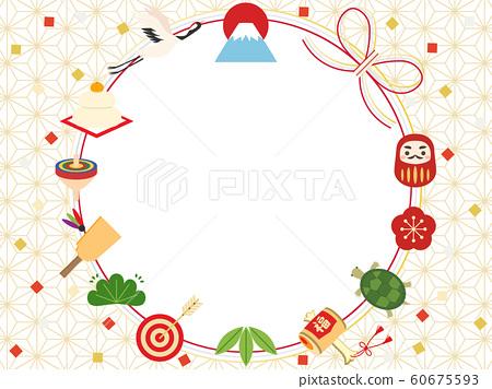 新年賀卡材料46 60675593