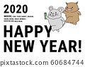 Baton Touch New Year's Card 2020 60684744