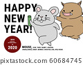 Baton Touch New Year's Card 2020 60684745