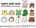 New Year's card 2020 60684747
