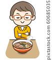 拉麵評論家 60685035