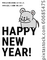 New year's card mouse 2020 60685475