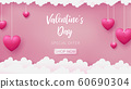 Valentines of paper craft design, contain pink hearts are holding by sting on top, soft pink background feel like fluffy in the air, Valentine's Day text is floating from back as white color 60690304
