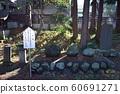 戈雷神社 60691271